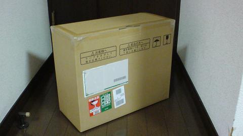 PS3を修理に出す為の、梱包用の箱が届いた!⑫.JPG