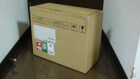 PS3を修理に出す為の、梱包用の箱が届いた!⑬.JPG