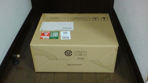 PS3を修理に出す為の、梱包用の箱が届いた!⑭.JPG