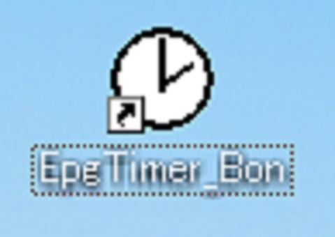 PT2 予約ソフト 「 EpgTimer_Bon 」 (更新前).JPG