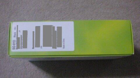 Xperia PLAY SO-01D docomo 外箱④.jpg