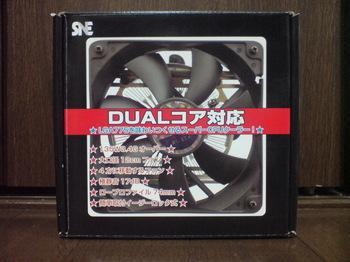 CPU COOLER SNE COOL 120-17DB ①.JPG