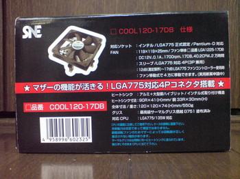 CPU COOLER SNE COOL 120-17DB ⑤.JPG