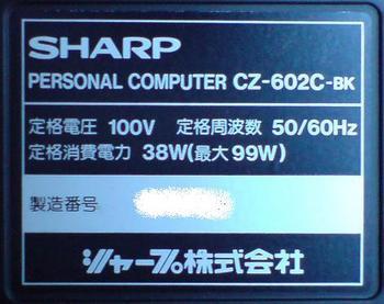 CZ-602C-BK.JPG