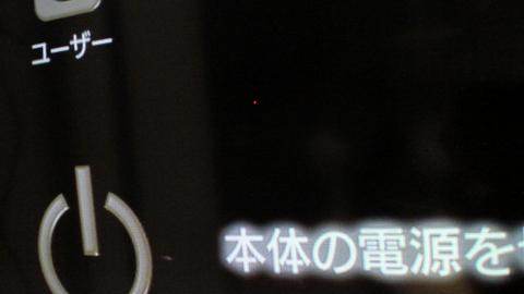 いきなりの赤点で、超ショック!!③.JPG