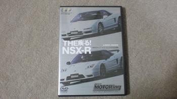 お気に入りのDVD 「 THE疾る!NSX-R 」 ①.JPG