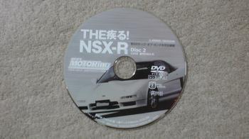 お気に入りのDVD 「 THE疾る!NSX-R 」 ⑥.JPG