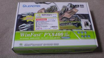 グラフィックカード Leadtek Winfast PX8400GS TDH Silent 256MB ①.JPG