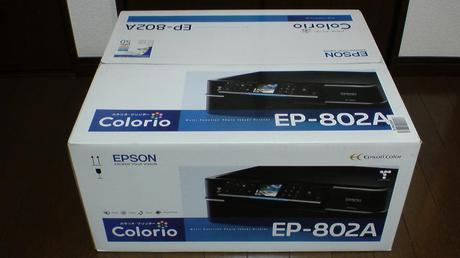 プリンタが壊れて、買い換えたのは!② EPSON EP-802A.JPG