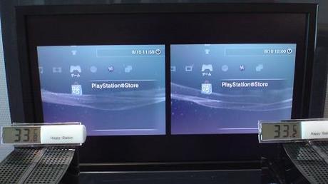 初期型PS3の冷却効果を比較!2.起動後の温度を比較②.JPG