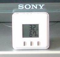 初期型PS3冷却効果の結末は!?①_.JPG