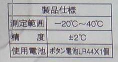 初期型PS3冷却効果の結末は!?⑧.JPG