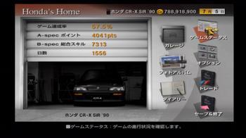 GT4 Home.JPG