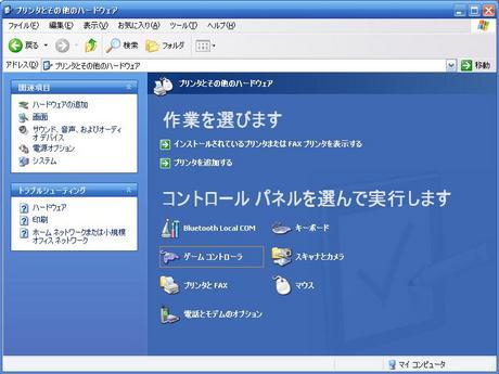 HKS Racing Controller の認識をコントロールパネルで確認!_03_ゲームコントローラ.JPG