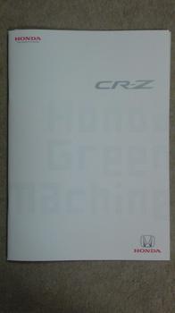 HONDA CR-Z カタログ①.JPG