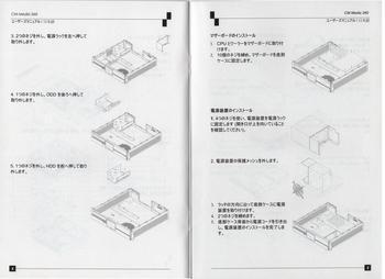 HTPC ケース Cooler Master CM Media 260 取り説④⑤.JPG
