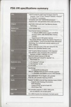 P5K-VM UserGuide ③ specifications summay.jpg