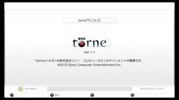 PS1ソフト GT1起動中の予約録画 ④ torneについて.JPG