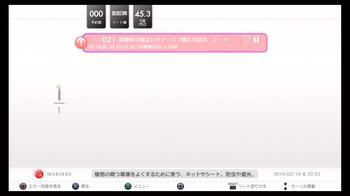 PS2ソフト GT4起動中の予約録画_録画失敗.JPG