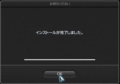 PS3 GT5 のインストールは およそ 50 分...44.JPG