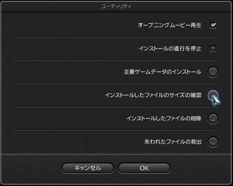 PS3 GT5 のインストールは およそ 50 分...45.JPG