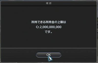 PS3 GT5 格闘中の状況...②.JPG