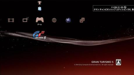 PS3 GT5をオフラインで起動すると...①.JPG