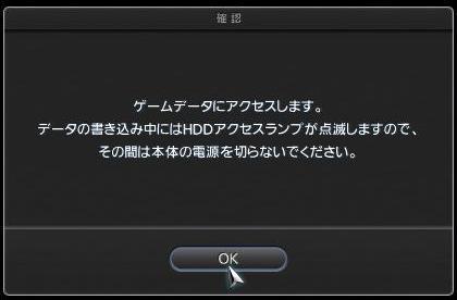 PS3 GT5をオフラインで起動すると...②.JPG