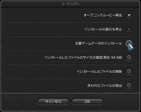 PS3 GT5をオフラインで起動すると...⑫.JPG