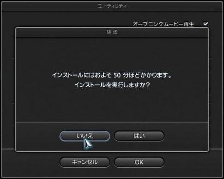 PS3 GT5をオフラインで起動すると...⑬.JPG