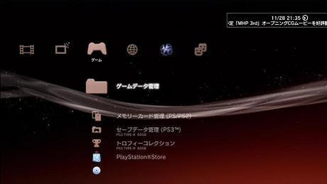 PS3 GT5をオフラインで起動すると...⑭.JPG