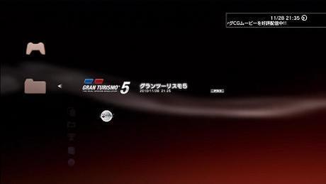 PS3 GT5をオフラインで起動すると...⑮.JPG