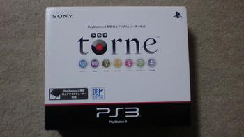 PlayStation3専用 地上デジタルレコーダーキット torne(トルネ)①.JPG
