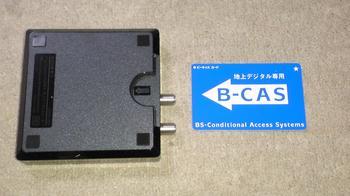 PlayStation3専用 地上デジタルレコーダーキット torne(トルネ)⑫.JPG