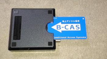 PlayStation3専用 地上デジタルレコーダーキット torne(トルネ)⑬.JPG