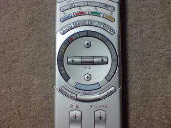 SONY ハイビジョンブラウン管TV KD-36HR500 リモコン M.S.録画ボタン.JPG