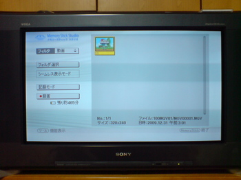 SONY ハイビジョンブラウン管TV KD-36HR500 Memory Stick Studio.JPG