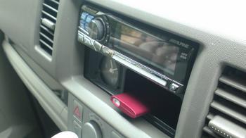 iPod nano (5th) 専用の車載ホルダー完成!①.JPG