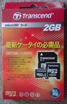 microSDカード2GB ①.JPG